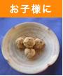種→低温圧搾→残りかす(殻とナッツ)→(殻の部分除去)→ヘンププロテイン