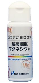 超高濃度マグネシウム