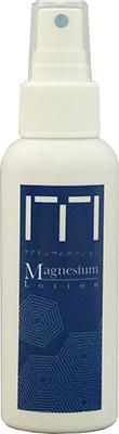 マグネシウムローション
